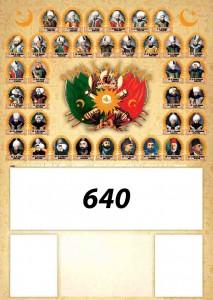 BLOKARKALIGIYALDIZLI_640
