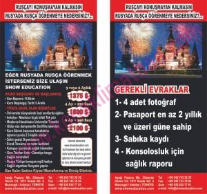 Rusça el ilanı